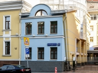 ,  , house 25 с.2. office building
