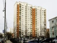 ,  , house 33. Apartment house