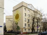 ,  , house 13/47К4. Apartment house