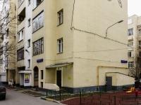 ,  , house 13/47К5. Apartment house