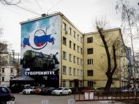 ,  , house 13 к.2. Apartment house
