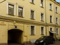 Большой Сухаревский переулок, house 5 с.3. многоквартирный дом