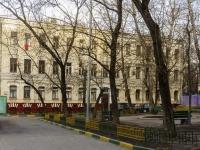 Большой Сухаревский переулок, house 21 с.6. многоквартирный дом