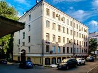 Москва, Мещанский район, Трубная ул, дом35 с.1