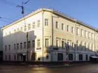 Мещанский район, улица Сретенка, дом 11. правоохранительные органы