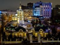Москва, Мещанский район, Гиляровского ул, дом35