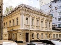 ,  , house 6 с.1. 写字楼