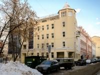 Мещанский район, Последний переулок, дом 17. офисное здание Сретенка комплекс, бизнес-центр