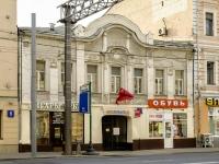 ,  , house 4 с.1. 商店
