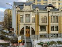 Мещанский район, улица Садовая-Сухаревская, дом 5. офисное здание