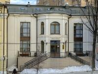 Мещанский район, улица Садовая-Сухаревская, дом 7. музыкальная школа имени Ю.А. Шапорина