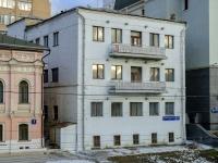 Мещанский район, улица Садовая-Сухаревская, дом 9А. гостиница (отель)