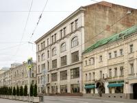 Мещанский район, улица Большая Лубянка, дом 17/15СТР1. офисное здание