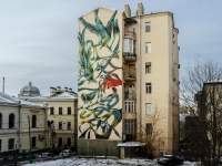 Meshchansky district,  , house 1. Apartment house