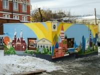 Мещанский район, Рождественский бульвар. хозяйственный корпус