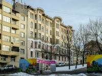 Мещанский район, Рождественский бульвар, дом 9. офисное здание