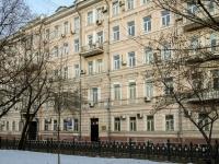 Мещанский район, Рождественский бульвар, дом 15. офисное здание