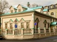 Мещанский район, Троицкий 2-й переулок, дом 1 с.1. музей