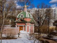 Мещанский район, улица Большая Екатерининская, дом 27 с.1А. часовня во имя Александра Невского и Святого Мученика Иоанна Воина