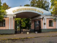 """Мещанский район, улица Большая Екатерининская. парк """"Екатерининский"""""""