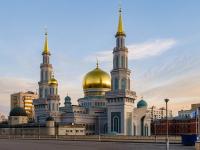 Мещанский район, Выползов переулок, дом 7 с.3. мечеть Московская соборная мечеть