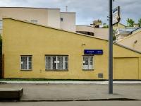 Мещанский район, улица Дурова, дом 32/26СТР6. офисное здание