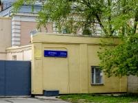 Мещанский район, улица Дурова, дом 32/26СТР7. офисное здание