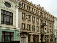 Moscow, Meshchansky district,  , house 4 с.1