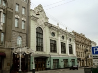 Moscow, Meshchansky district,  , house 4 с.2