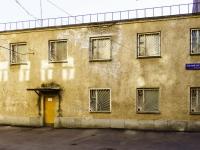 Мещанский район, Малый Кисельный переулок, дом 6 с.2. офисное здание