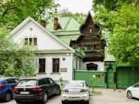 Мещанский район, Васнецова переулок, дом 13 с.1. музей Дом-музей В.М. Васнецова