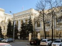 Мещанский район, улица Неглинная, дом 12. банк Центральный банк Российской Федерации