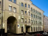 Мещанский район, Нижний Кисельный переулок, дом 4. многофункциональное здание