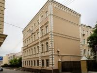 Мещанский район, Варсонофьевский переулок, дом 7. офисное здание
