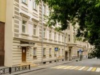 Мещанский район, Варсонофьевский переулок, дом 8 с.2. многоквартирный дом
