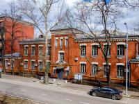 Мещанский район, улица Пантелеевская, дом 22. правоохранительные органы