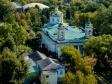Москва, Мещанский район, Советской Армии ул, дом12 с.1