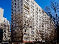 Мещанский район, улица Средняя Переяславская, дом 2. многоквартирный дом