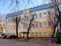 Мещанский район, улица Средняя Переяславская, дом 13 к.2. офисное здание