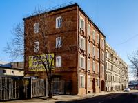 Мещанский район, улица Средняя Переяславская, дом 25 с.1. офисное здание