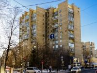 улица Большая Никитская, дом 37. многоквартирный дом
