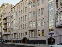 Пресненский район, Тверской бульвар, дом 6. офисное здание