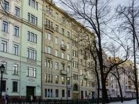 Пресненский район, Тверской бульвар, дом 8. многоквартирный дом