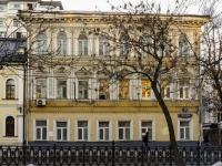 Пресненский район, Тверской бульвар, дом 14. офисное здание
