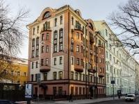 Пресненский район, Тверской бульвар, дом 14 с.1. офисное здание