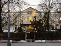 Пресненский район, Тверской бульвар, дом 14 с.4. гостиница (отель) East-West