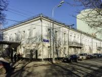 Пресненский район, Тверской бульвар, дом 15 с.2. офисное здание