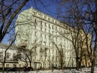Пресненский район, Тверской бульвар, дом 17. многоквартирный дом
