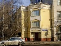 Пресненский район, улица Малая Никитская, дом 10А. офисное здание