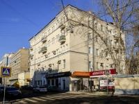 улица Малая Никитская, дом 20 с.1. многоквартирный дом